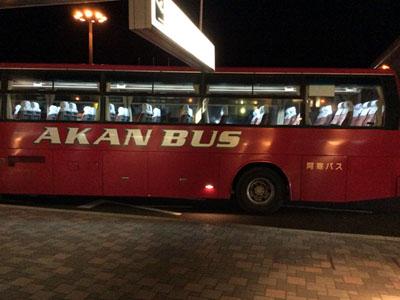 RJCK1_AkanBus_400x300.JPG