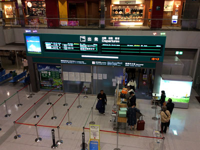 RJCK2_Terminal02_400x300.JPG