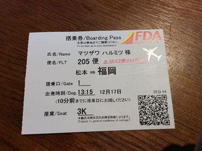 RJAF_05_400x300.JPG